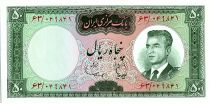 Iran 50  Rials , Mohammad Reza Pahlavi - 1965 -  P.79 b