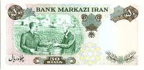 Iran 50 Rials , Mohammad Reza Pahlavi - 1971  P.97 b
