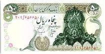 Iran 50 Rials , Mohammad Reza Pahlavi - Overprint Islamic republic - 1980 -  P.111 b