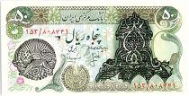 Iran 50 Rials , Mohammad Reza Pahlavi - Overprint Islamic republic - 1980 -  P.117 a