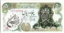 Iran 50 Rials , Mohammad Reza Pahlavi - Overprint Islamic republic - 1980 -  P.123 b
