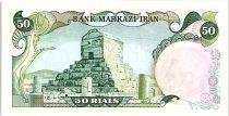 Iran 50 Rials , Mohammad Reza Pahlavi - Surcharge Rép Islamique  - 1980 - P.117 a