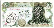 Iran 50 Rials , Mohammad Reza Pahlavi - Surcharge Rép Islamique  - 1980 - P.123 b