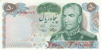 Iran 50 Rials 1971- Shah Pahlavi