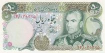 Iran 50 Rials 1974 Shah Palavi