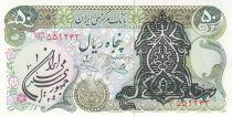 Iran 50 Rials ND - Shah Pahlavi, surimpression