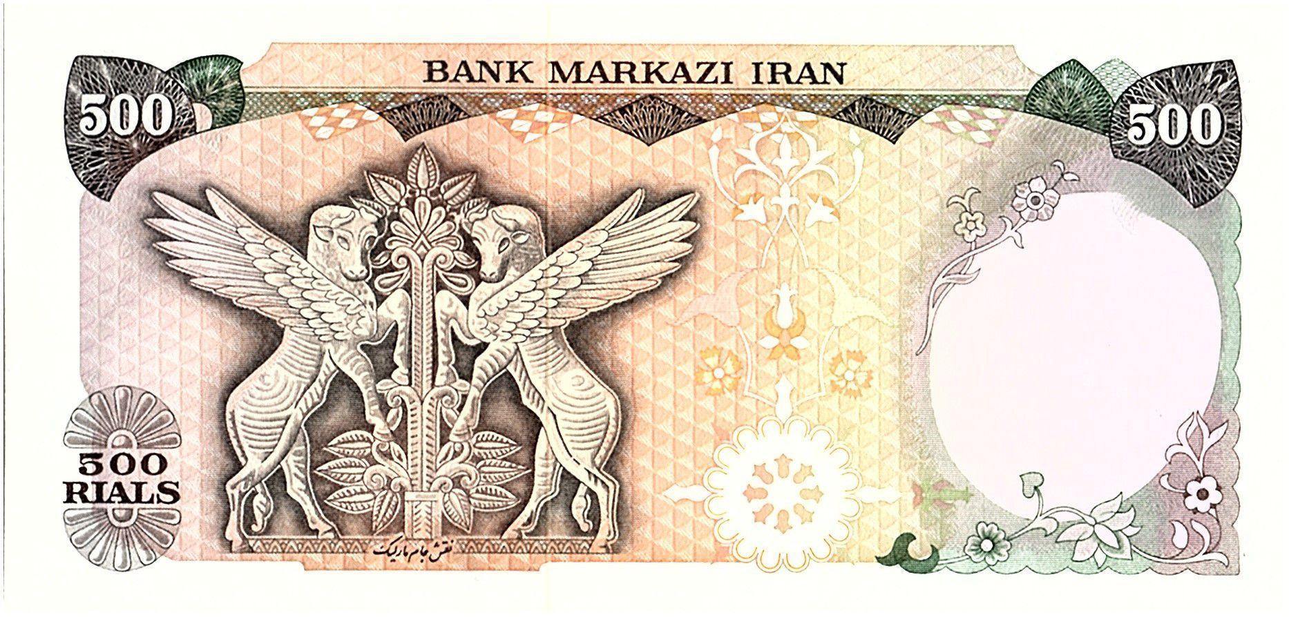 Iran 500 Rials , Mohammad Reza Pahlavi - 19(74-79) P.104 a