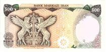 Iran 500 Rials , Mohammad Reza Pahlavi - 19(74-79) P.104 b