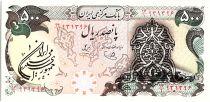 Iran 500 Rials , Mohammad Reza Pahlavi - Surcharge Rép Islamique  - 1980 - P.124 b