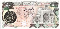 Iran 500 Rials,  Mosquée  Imam Reza - Chevaux ailés- 1981 - P.128