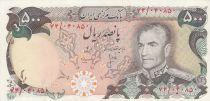 Iran 500 Rials 1974 - Shah Pahlavi