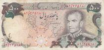 Iran 500 Rials 1974 Shah
