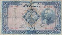 Iran 500 Rials AH1317 (1938) - Shah Reza, Cyrus grave