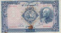 Iran 500 Rials AH1317 (1938) - Shah Reza, ruines de Cyrus - 2nd exemplaire