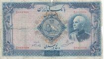 Iran 500 Rials AH1317 (1938) - Shah Reza, ruines de Cyrus