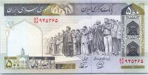 Iran 500 Rials Prieurs - Université de Téhéran - 1982