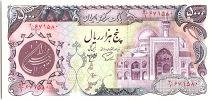 Iran 5000 Rials,  Imam Reza Mosque  - Oil refinery - 1981 - P.130 a