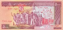 Iran 5000 Rials ND1983 - Marchers - Hazrat Masoumeh shrine