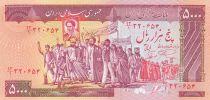 Iran 5000 Rials ND1983 - Marcheurs - Tombeau H. Masoumeh