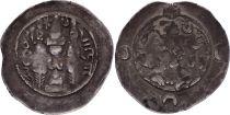 Iran Royaume sassanide, Chosroès I (531-579) - Drachme - B+ - 2e ex.