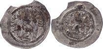 Iran Royaume sassanide, Chosroès I (531-579) - Drachme - TB - 2e ex.