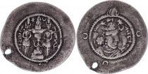 Iran Royaume sassanide, Chosroès I (531-579) - Drachme - TB