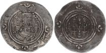 Iran Royaume sassanide, Chosroès II (591-628) - Drachme - PSUP