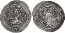 Iran Royaume sassanide, Chosroès II (591-628) - Drachme - TTB