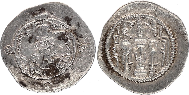Iran Royaume sassanide, Hormazd IV - Drachme 578-590 Bishapur - PTTB