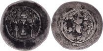 Iran Royaume sassanide, Hormizd IV (579-590) - Drachme - TB - 2e ex.