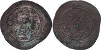 Iran Royaume sassanide, Hormizd IV (579-590) - Drachme - TB - 4e ex.