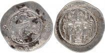 Iran Sassanid Kingdom, Hormazd IV - Drachm 578-590 Bishapur - F to VF