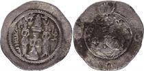 Iran Sassanid Kingdom, Hormizd IV (579-590) - Drachm - Fine - 5th ex.