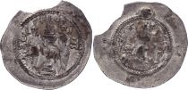 Iran Sassanid Kingdom, Khosrow I (531-579) - Drachm - Fine - 2nd ex.