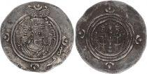 Iran Sassanid Kingdom, Khosrow II (591-628) - Drachm - VF to XF