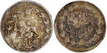 Iran Shahi Sefid - Nasir al-Din Shah - AH 13**