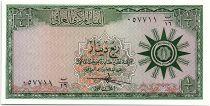 Iraq 1/4 Dinar - 1959 - P.51a - UNC