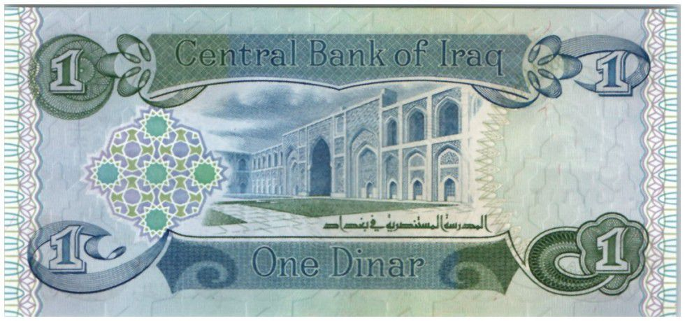 Iraq 1 Dinar Musanteriah school in Bagdad