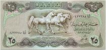 Iraq 25 Dinars - Horses - Abbaside Palace - 1980 - P.66b - UNC