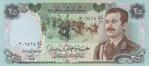 Iraq 25 Dinars S. Hussein - Martyrs Monuments - 1986 - P.73