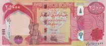 Iraq 25000 Dinars Kurdish Farmer - Babylonian king Hammurabi - Hybrid 2020 (2021) - AH1441