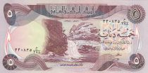 Iraq 5 Dinars Waterfall Gali-Ali Beg - Castle - 1981
