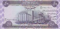 Iraq 50 Dinars - Grain silo - Date palms - 2003