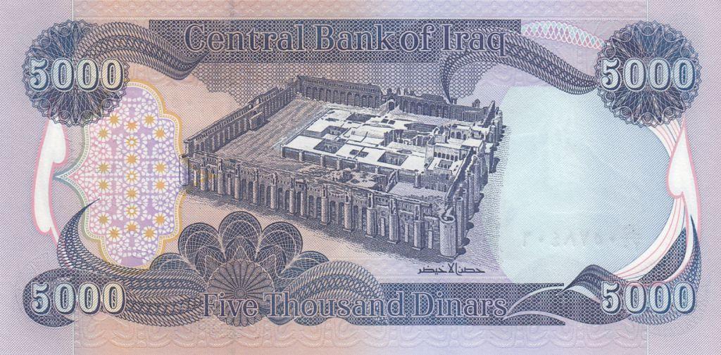 Iraq 5000 Dinars Gali Ali Beg waterfall - Al-Ukhether Fortress - 2003
