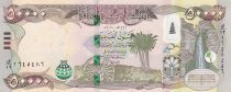 Iraq 50000 Dinars Waterfall - Hybrid 2020 (2021) - AH1441 - UNC