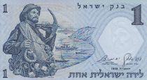 Israël 1 Lira - Pêcheur - Mosaïque - 1958