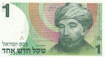 Israël 1 New Sheqel Sheqel, Rabbi Moshe Maimonides - Vue de Tiberias