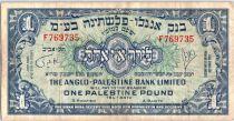Israël 1 Pound ND1948-51 Anglo-Palestine Bank Ltd