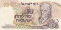 Israël 10 Lirot Chaim Nahman Bialik - 1968