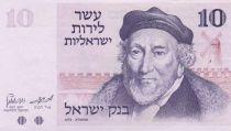 Israel 10 Lirot Moshe Montefiore - Jaffa Gate - 1973